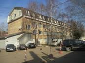 Офисы,  Москва Фили, цена 23 600 рублей/мес., Фото