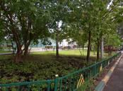 Квартиры,  Москва Крылатское, цена 15 500 000 рублей, Фото