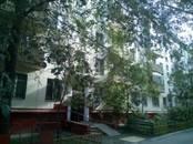 Квартиры,  Москва Ленинский проспект, цена 8 990 000 рублей, Фото