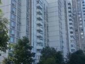 Квартиры,  Москва Молодежная, цена 20 790 000 рублей, Фото