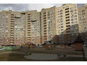 Квартиры,  Московская область Мытищи, цена 25 000 рублей/мес., Фото