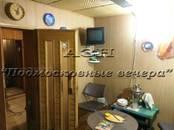 Дома, хозяйства,  Московская область Звенигород, цена 9 500 000 рублей, Фото