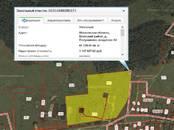 Земля и участки,  Московская область Клинский район, цена 23 188 000 рублей, Фото