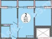 Квартиры,  Краснодарский край Краснодар, цена 2 047 000 рублей, Фото