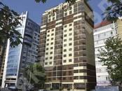 Квартиры,  Краснодарский край Краснодар, цена 2 326 700 рублей, Фото