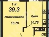 Квартиры,  Краснодарский край Краснодар, цена 1 454 100 рублей, Фото