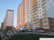 Квартиры,  Краснодарский край Краснодар, цена 2 358 040 рублей, Фото