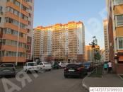 Квартиры,  Краснодарский край Краснодар, цена 1 589 835 рублей, Фото