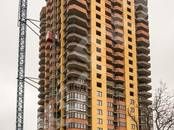 Квартиры,  Краснодарский край Краснодар, цена 5 649 000 рублей, Фото