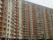 Квартиры,  Московская область Люберецкий район, цена 7 350 000 рублей, Фото