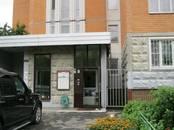 Квартиры,  Москва Братиславская, цена 5 800 000 рублей, Фото