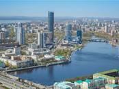 Квартиры,  Свердловскаяобласть Екатеринбург, цена 70 000 000 рублей, Фото