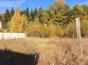 Земля и участки,  Московская область Одинцовский район, цена 2 900 000 рублей, Фото