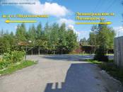Дома, хозяйства,  Московская область Солнечногорск, цена 3 200 000 рублей, Фото