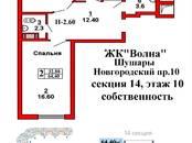 Квартиры,  Санкт-Петербург Купчино, цена 4 300 000 рублей, Фото