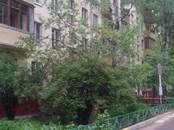 Квартиры,  Москва Планерная, цена 5 990 000 рублей, Фото