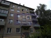 Квартиры,  Московская область Красногорск, цена 3 400 000 рублей, Фото