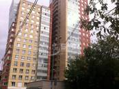 Квартиры,  Москва Алексеевская, цена 45 000 000 рублей, Фото