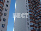Офисы,  Москва Университет, цена 61 980 000 рублей, Фото