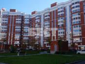 Офисы,  Москва Университет, цена 138 420 000 рублей, Фото