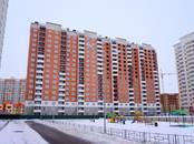 Квартиры,  Московская область Домодедово, цена 2 590 000 рублей, Фото