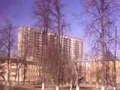 Квартиры,  Московская область Подольск, цена 4 224 000 рублей, Фото