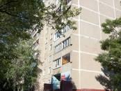 Офисы,  Московская область Подольск, цена 8 500 000 рублей, Фото