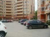Офисы,  Московская область Раменское, цена 105 000 рублей/мес., Фото