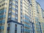 Квартиры,  Московская область Домодедово, цена 3 050 000 рублей, Фото