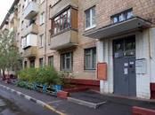 Квартиры,  Москва Нагорная, цена 6 700 000 рублей, Фото