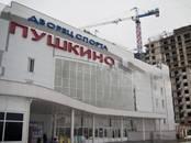 Квартиры,  Московская область Пушкино, цена 4 116 480 рублей, Фото