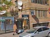 Офисы,  Москва Павелецкая, цена 25 000 000 рублей, Фото