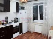 Квартиры,  Новосибирская область Новосибирск, цена 2 130 000 рублей, Фото