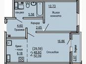 Квартиры,  Свердловскаяобласть Екатеринбург, цена 3 830 000 рублей, Фото