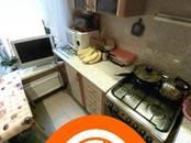Квартиры,  Санкт-Петербург Площадь восстания, цена 5 600 000 рублей, Фото
