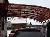 Дома, хозяйства,  Московская область Можайский район, цена 4 300 000 рублей, Фото