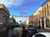 Магазины,  Санкт-Петербург Невский проспект, цена 990 000 рублей/мес., Фото