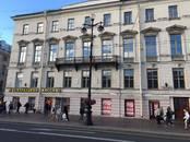 Магазины,  Санкт-Петербург Гостиный двор, цена 2 083 рублей/мес., Фото