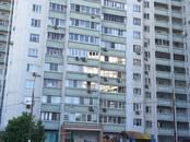 Квартиры,  Москва Академическая, цена 15 500 000 рублей, Фото