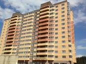 Квартиры,  Московская область Подольск, цена 2 574 000 рублей, Фото