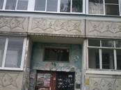 Квартиры,  Московская область Воскресенск, цена 10 000 рублей/мес., Фото