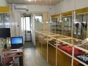 Офисы,  Москва Петровско-Разумовская, цена 22 290 000 рублей, Фото