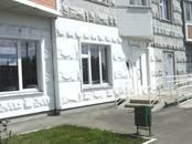 Офисы,  Москва Саларьево, цена 70 000 рублей/мес., Фото