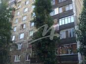Квартиры,  Москва Пражская, цена 5 150 000 рублей, Фото