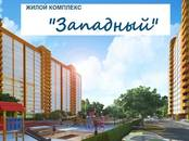 Квартиры,  Красноярский край Красноярск, цена 1 450 000 рублей, Фото