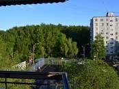 Квартиры,  Москва Новоясеневская, цена 12 500 000 рублей, Фото