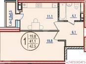 Квартиры,  Краснодарский край Краснодар, цена 2 247 000 рублей, Фото