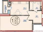 Квартиры,  Краснодарский край Краснодар, цена 2 252 500 рублей, Фото