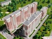Квартиры,  Краснодарский край Краснодар, цена 2 332 500 рублей, Фото