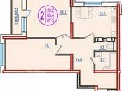 Квартиры,  Краснодарский край Краснодар, цена 3 429 608 рублей, Фото